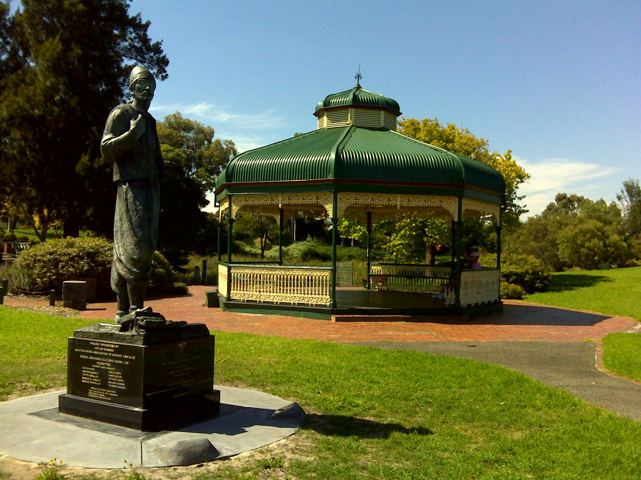 Ray Braham Gardens